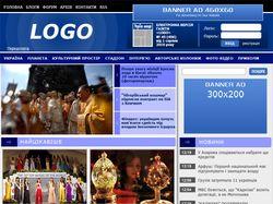 Дизайн для новостного сайта