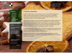 Сайт для поставщика продукции (Drupal)