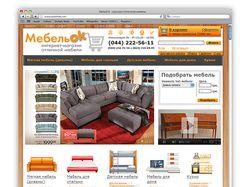 Редизайн сайта «МебельОк»