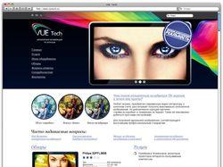 Vue Tech