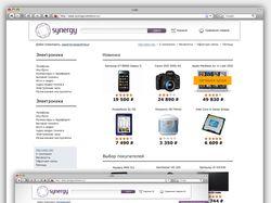 Synergy eCommerce Demo