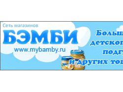 Баннер детского интернет-магазина (gif)