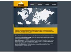 TRIO Ukraine