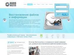 HardMaster