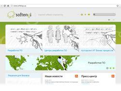 Сайт компании Softengi