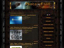 Український портал по Photoshop