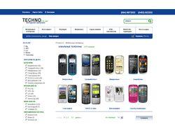 Интернет-магазин мобильных телефонов в Чернигове