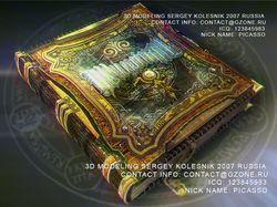 арт для игры волшебная книга