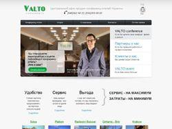 Сайт компании