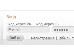 Плагин oAuth авторизации для ShopOS