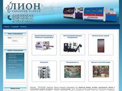 Электронный-магазин - каталог станочного оборудова