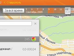 Интерфейс АРМ Руководителя комплекса «Ароганит»