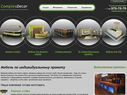 Drupal-клон сайта