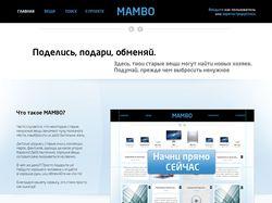 Mambo Main Page