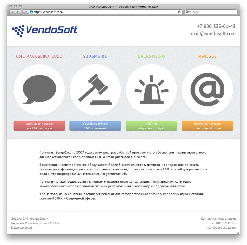 Вакансии для фрилансеров казань сайты фриланса без регистрации