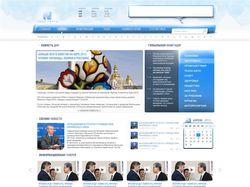 News Portal [PSD]