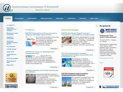 Казахстанская Ассоциация IT-Компаний
