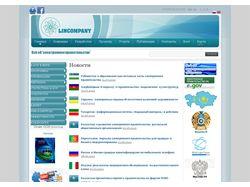 Сайт ТОО Lincompany