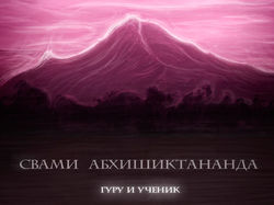"Иллюстрация ""Silent Mountain"""