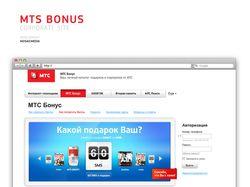 МТС-Бонус