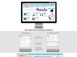 Дизайн сайта ТЕХНО-МИР