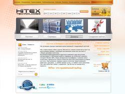 Hitex.by