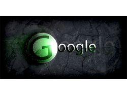 Google(пример)