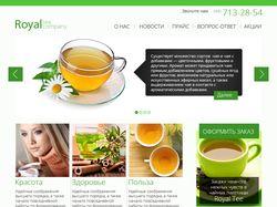 Royal Tea Company