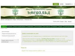 Сайт школы ирландского танца