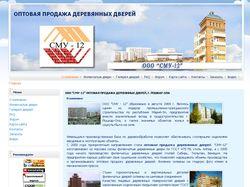Сайт для компании производства дверей