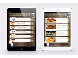 Меню ресторана для iPad