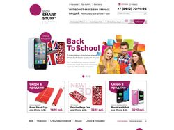 Интернет-магазин: SStore.ru