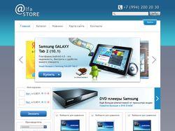 Интернет магазин Alfa Store