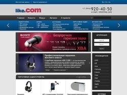 Интернет магазин Like.COM