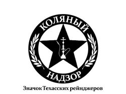 Логотип24