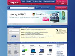 Ре-дизайн интернет-магазин Computex