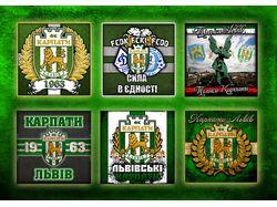 Стикеры(наклейки) для футбольного клуба