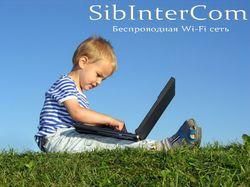 Реклама провайдера беспроводного Интернета