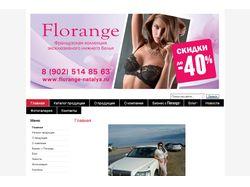 Сайта Независимого консультанта компании Florange