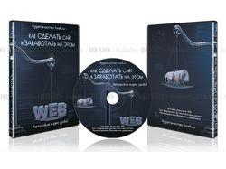 Дизайн обложки бокса и заливки DVD диска 3