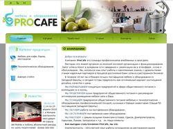 """Сайт компании """"ProCafe"""""""