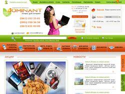"Интернет-магазин ""Dominant"""