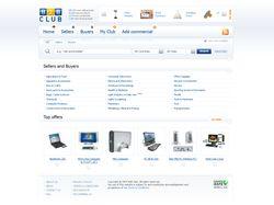 Бизнес, портал, b2b, каталог, товар