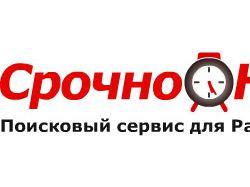 Лого с часами