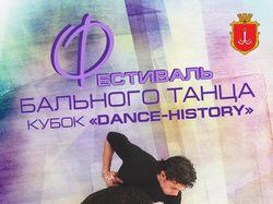 Афиша для танцевальной студии