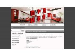 Дизайн сайта мебельного интернет-магазина.