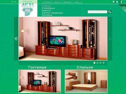 Сайт мебельного предприятия