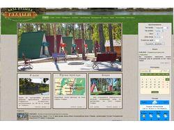 Официальный сайт базы отдыха Галдым