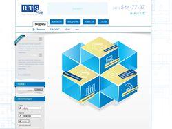 Сайт компании RTS soft