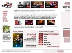FM Club на Таганке, официальный сайт